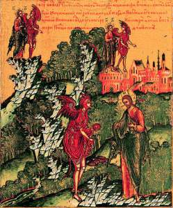 Russian Orthodox Icon, part of a panel of scenes depicting the Temptation.  Painted circa 1652.