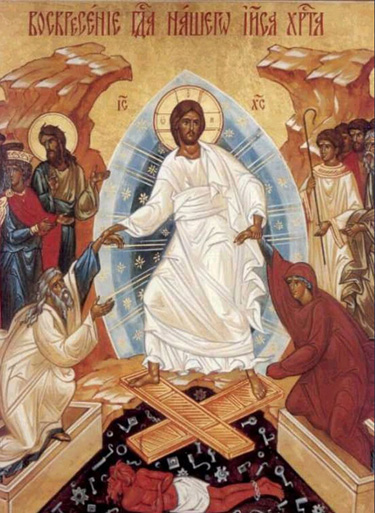 The Harrowing of Hades, the Resurrection Day icon of Jesus Christ in the Russian Orthodox tradition.