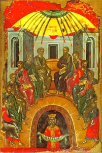 15th Century Eastern Orthodox Icon of Pentecost as described by St. Luke in Acts 2:1-11