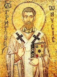 gregory_of_nyssa-kiev-11thc