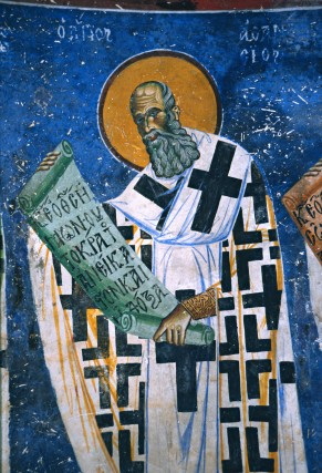 St. Athanasius, bishop of Alexandria, fresco (1191), church of St. George in Kurbinovo, Macedonia