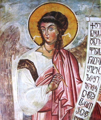 Gabriel_fresco_Georgia_14th_c).jpg