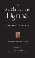 Hymnal-2017-OneVol-Cover-Front