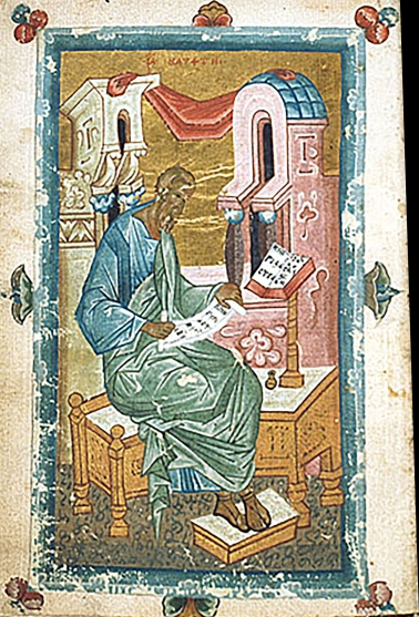 Matthew-Writing-BritLibr-late15th C-Russian-PCA1