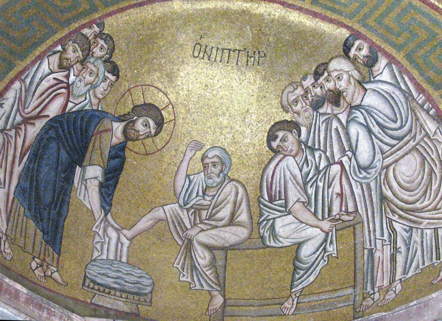 Christ-Foot Washing-Hosios Loukas-Narthex-North Wall-PCA